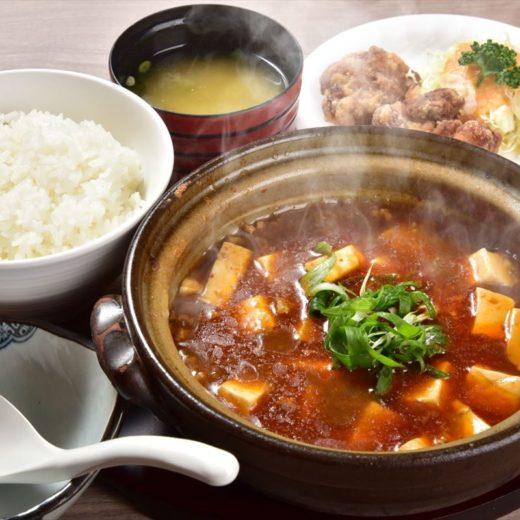 鍋焼き麻婆豆腐